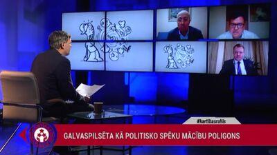 Vai Rīgas domes priekšsēdētāja atalgojums ir adekvāts?
