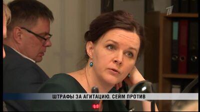 29.01.2020 Латвийское время