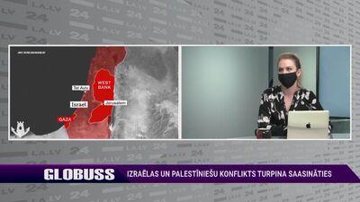 Broka: Izraēla ir atbildīga par okupēto teritoriju apgādi ar humanitārajām lietām