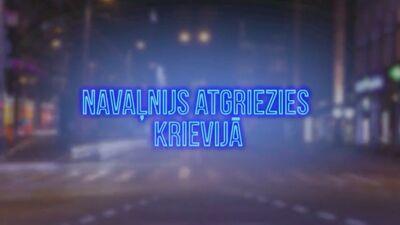 Tvitersāga: Navaļnijs atgriezies Krievijā