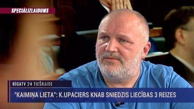 Slepeno kameru KPV LV birojā uzstādīja pats Kaimiņš