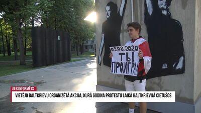 Vietējo baltkrievu organizēta akcija, kurā godina protestu laikā Baltkrievijā cietušos 1. daļa