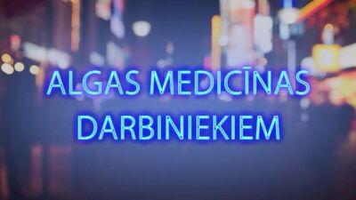 Tvitersāga: Algas medicīnas darbiniekiem