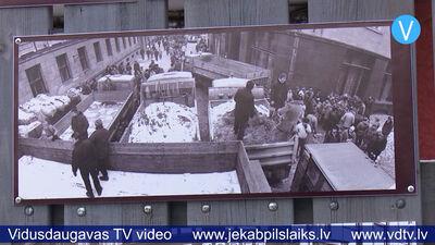 21.01.2021 Jēkabpils laiks