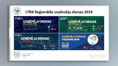 Tuvojas LTRK Reģionālās uzņēmēju dienas 2019