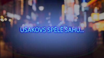 Tvitersāga: Ušakovs spēlē šahu..
