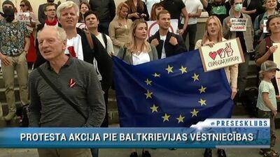 Protesta akcija pie Baltkrievijas vēstniecības