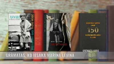 Grāmatas, ko iesaka Marina Levina