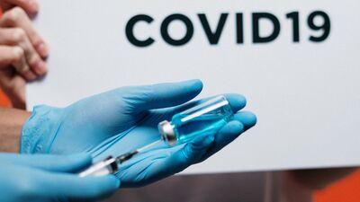 Kad sagaidāma pirmā Covid-19 vakcīna?