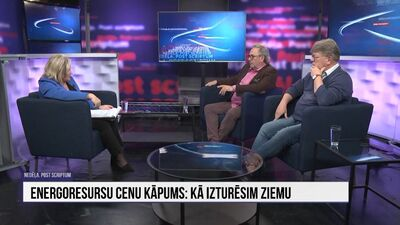 Pēteris Šmidre un Aigars Štokenbergs par energoresursu cenu kāpumu