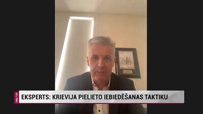 Pabriks: Šobrīd Krievijas spēku koncentrēšana pie Ukrainas robežas ir ļoti nopietna situācija