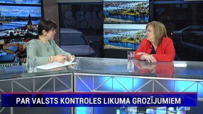Elita Krūmiņa par stingrākiem likuma grozījumiem valsts kontrolē