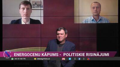 Nemiro: Esam lūguši Latvijas Bankai ņemt vērā šos satraucošos skaitļus