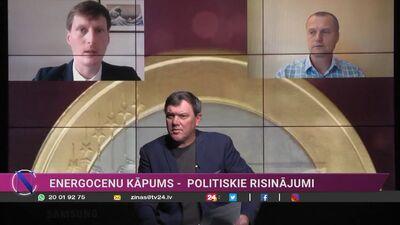 Nemiro: Dabasgāzes atrašanās Inčukalna krātuvē nenozīmē, ka tā pieder Latvijas Republikai