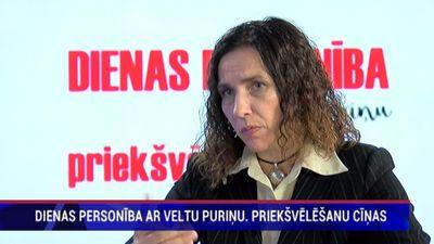 Šuplinska par valdības veiktajām reformām