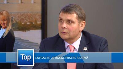 Adamovičs par Latgales apakškomisiju Saeimā