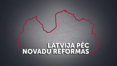 Latvija pēc novadu reformas