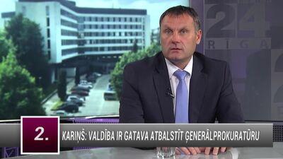 Ģenerālprokurors Stukāns par valdības atbalstu Ģenerālprokuratūrai