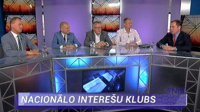 20.07.2018 Nacionālo interešu klubs 1. daļa