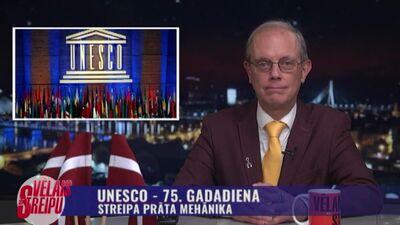 Streipa prāta mehānika: UNESCO - 75. gadadiena