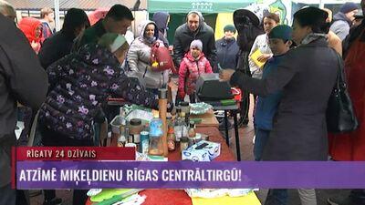 Miķeļdiena Rīgas Centrāltirgū  3. daļa