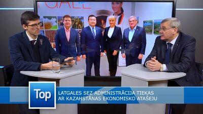 Latgales SEZ administrācija tiekas ar Kazahstānas ekonomisko atašeju