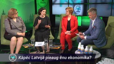 15.05.2019 Latvijas labums 1. daļa