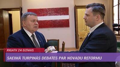 Speciālizlaidums: Saeimā turpinās debates par novadu reformu
