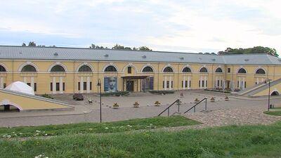 26.05.2020 TOP Latgale