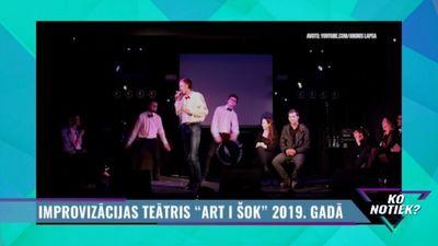 """Ieskaties, ko interesantu 2019. gadā piedāvās improvizācijas teātris """"ART i ŠOK"""""""