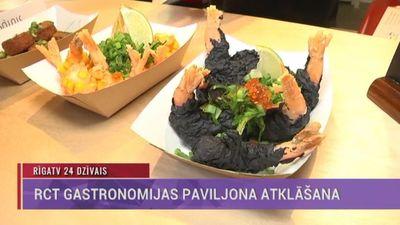 09.02.2019 RCT Gastronomijas paviljona atklāšana 1. daļa