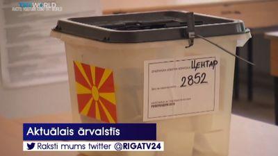 Maķedonijas parlaments sāk pēdējās debates par valsts pārdēvēšanu