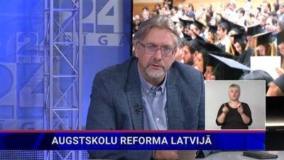 Teikmanis: Reformas ieviešanas mehānisms ir neskaidrs