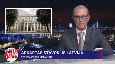 Streipa prāta mehānika: ārkārtas stāvoklis Latvijā