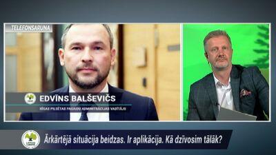 Ārkārtējā situācija beidzas: kāda šobrīd ir situācija Rīgas pasvaldībā?