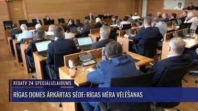 Speciālizlaidums: RD ārkārtas sēde - Rīgas mēra vēlēšanas 2. daļa