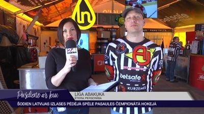 Pasaules čempionāts hokejā fanu teltī