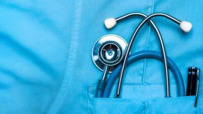 Atrasti papildu līdzekļi medicīnai