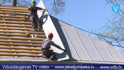 Turpinās Amatu mājas būvniecība Jēkabpilī