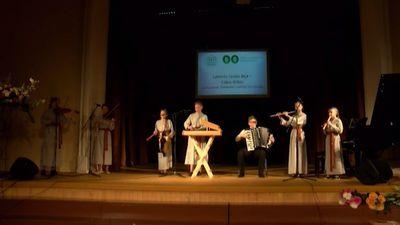 Kārsavas Mūzikas un mākslas skolai 60. jubileja