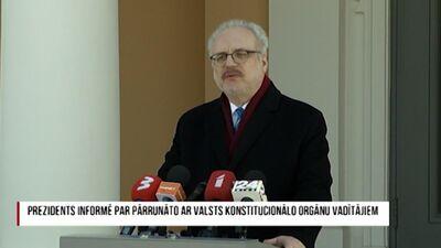 Prezidents informē par pārrunāto ar valsts kostitucionālo orgānu vadītājiem