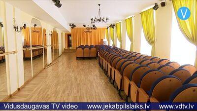 Līvānu novada Kultūras centrs
