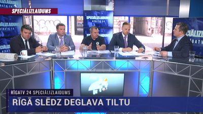 Speciālizlaidums: Rīgā slēdz Deglava tiltu 2. daļa