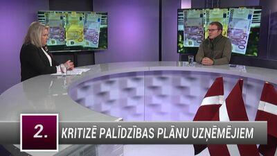 Raivis Dzintars par palīdzības plānu uzņēmējiem