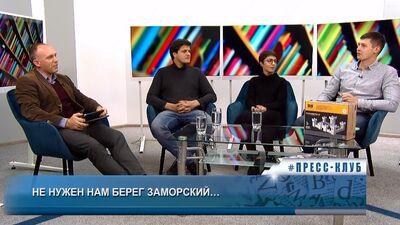 05.11.2019 Пресс-клуб