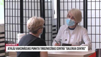 """T/C """"Galerija Centrs"""" atklāts vakcinācijas punkts"""