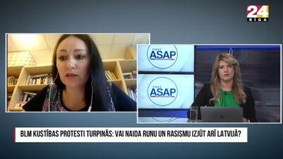 Latvijas Cilvēktiesību centra pārstāve par rasismu un naida runu Latvijā