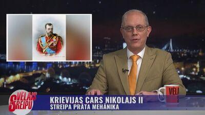 Streipa prāta mehānika: Krievijas cars Nikolajs II