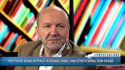 Dainis Geidmanis vēlēšanas salīdzina ar investīcijām