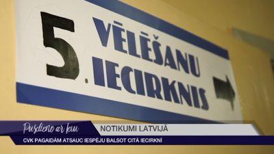 CVK pagaidām atsauc iespēju balsot citā vēlēšanu iecirknī